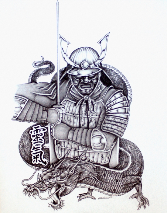 Samurai Tattoo Design 1 Drawing - Samurai Tattoo Design 1 Fine Art Print
